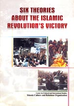 Six Theories About The Islamic Revolutions's Victory